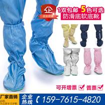 男真皮冬季保暖加绒劳保防护安全工作鞋牛筋底防滑6kv电工鞋绝缘