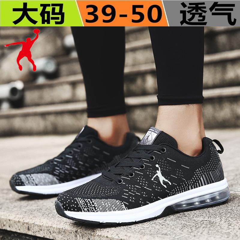 乔丹 格兰夏季45特大码46跑步鞋47加大号48休闲49运动50男鞋361黑
