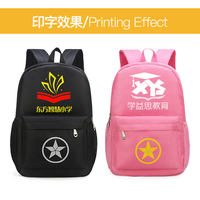 Factory wholesale primary school students middle school students 1-6 grade training class counseling class shoulders shoulder reduction paper bag printing and printing