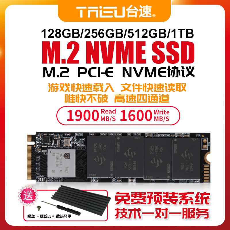 SSD диски Артикул 597586588733