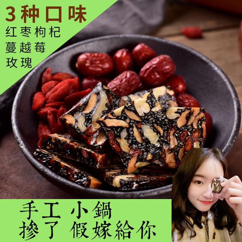 500g即食型女山东纯手工阿胶糕片块固元膏正品玫瑰蔓越莓红枣枸杞