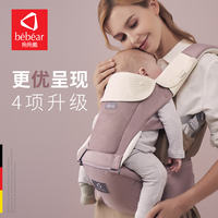 Hug bear waist stool baby sling front hug baby sling sit stool multi-function baby doll artifact baby child
