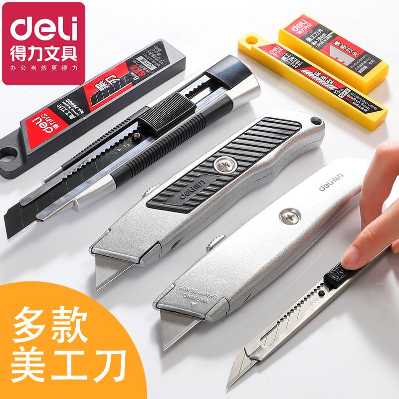 Инструменты для активного отдыха / Ножи Артикул 586771019980