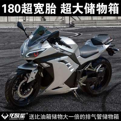 超宽胎电动摩托车跑车忍者趴赛72V大型地平线成人电瓶整机车改装性价比高吗