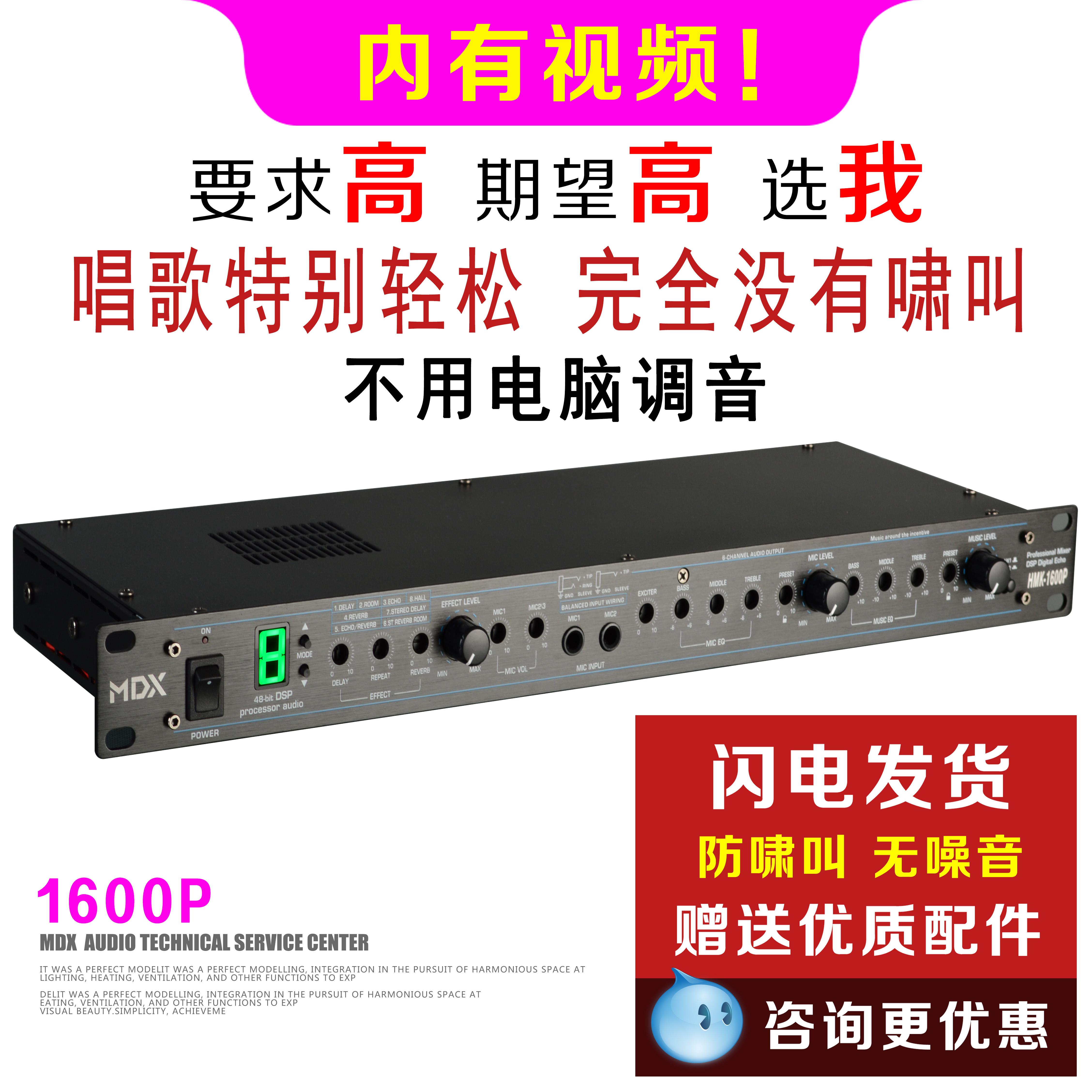 Приборы обработки звука Артикул 525236259332