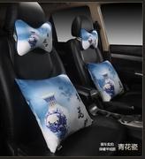 印花十字绣抱枕情侣一对简单绣小幅汽车内枕套头枕四件套靠垫