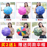 Umbrella hat wearing umbrella hat rain fishing cap umbrella sunshade windproof hat umbrella sunscreen rain UV umbrella umbrella sunscreen