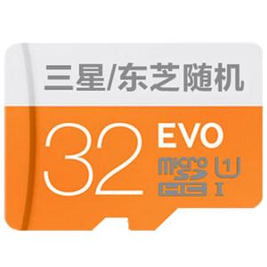 360TF 32G内存卡高速存储class10行车记录仪专用 三星高速卡