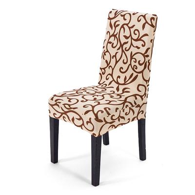 弹力电脑椅套连体办公椅子套简约餐椅套凳子套椅背套饭店酒店椅套谁买过的说说