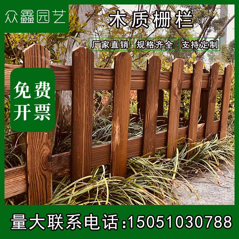 戶外實木柵欄護欄裝飾花園圍欄室外庭院欄柵碳化防腐木花壇小籬笆
