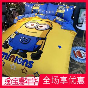 卡通全棉小黄人四件套纯棉1.8m床上用品1.5米儿童床单被套罩床笠