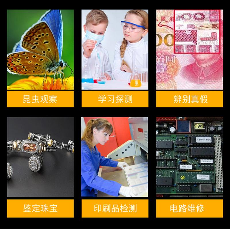 高清数码带显示屏显微镜1000倍手机主板维修工业电子放大镜便携式