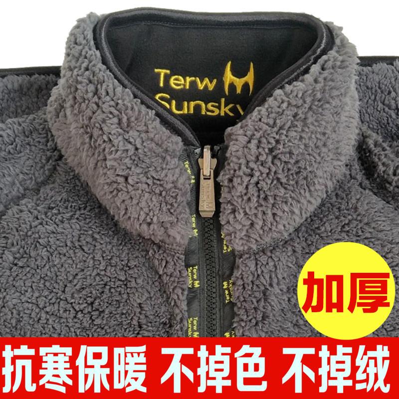 Утепленная домашняя одежда Артикул 559184522437