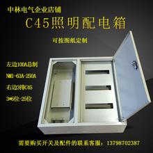 双层门总制加空开漏电配电箱 定做照明动力电气柜C45 100A总制3排