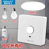 International electrician wall mounted two-line touch delay switch property corridor corridor wall clear line Ming box ya white