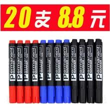 红色黑色大头笔记号笔批发油性 包邮 粗快递防水不掉色单头蓝色