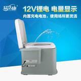 Smart mobile toilet with flushing old deodorant pregnant women indoor portable flushable toilet car toilet