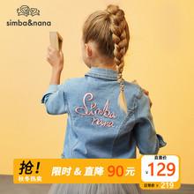 辛巴娜娜女童牛仔外套春秋2019新款 儿童牛仔衣女宝宝夹克洋气韩版图片