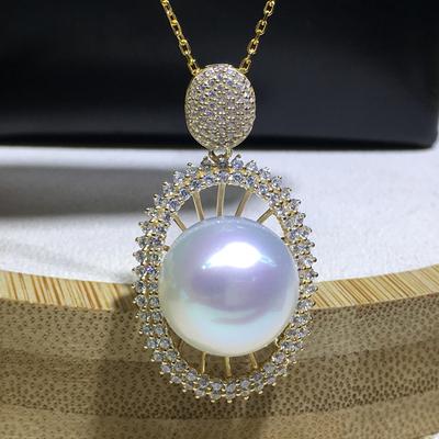 澳洲南洋白珠吊坠 几乎无瑕优质强光海水珍珠18k金锆石镶嵌