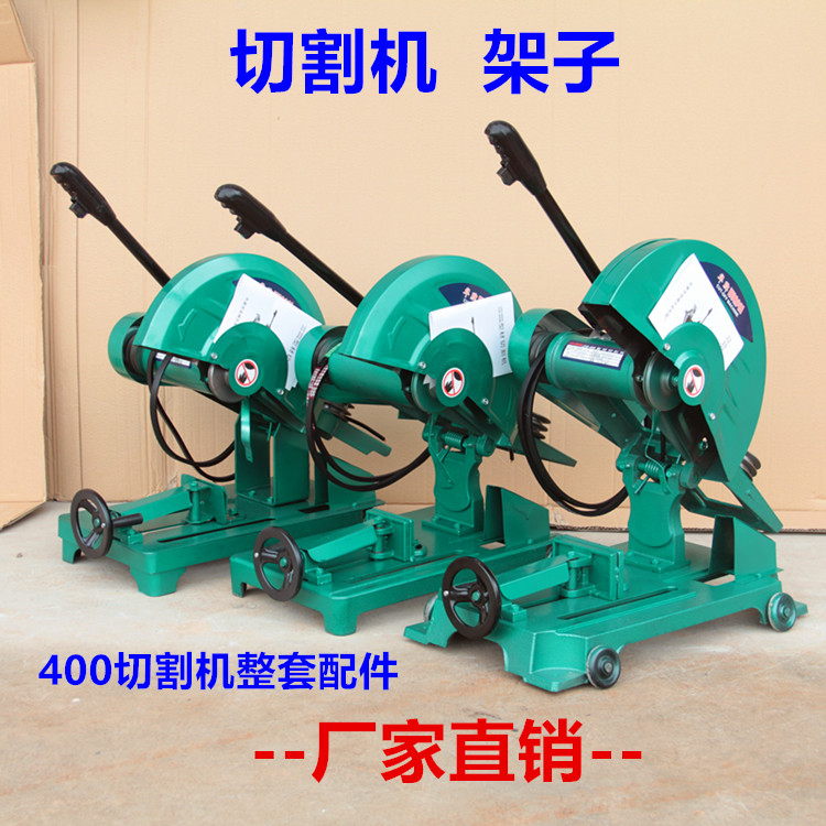 400切割机配件切割机桥梁支架皮带总成钢材切割机机头总成电机座