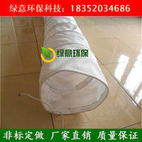 300*2000 cement factory bulk machine telescopic bag, fly ash under ash with stretch bag