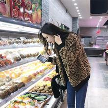 欧洲站时尚女装豹纹皮草中长款大衣冬夹克兔毛绒衣服休闲宽松外套