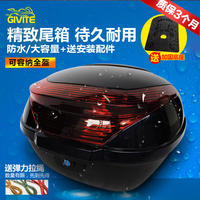 Motorcycle trunk universal Electric car tail box extra large Emma battery car kit scooter anti-shake