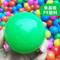 Ocean ball wave ball baby playground ball pool color ball children fence ball pool tent environmental protection thickening non-toxic