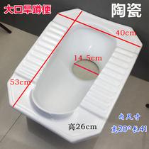 九牧王陶瓷家用带前挡水蹲便器水箱整套大尺寸带挡板防臭蹲坑蹲厕