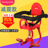 Electric motorcycle child seat front battery car baby safety seat electric car child front seat