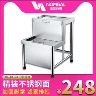 诺蔻30 通用 210L不锈钢电开水器商用底座配件电热烧水机支架