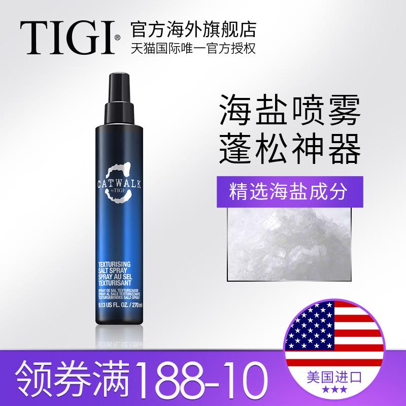 Спрей для объема волос Артикул 580391121340