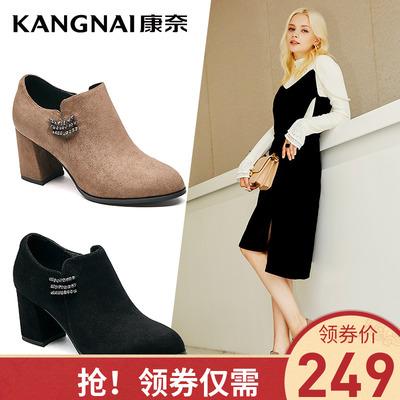 康奈女鞋14486012尖头绒面单鞋女优雅粗跟高跟鞋舒适2018秋季新款
