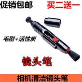 適用佳能 索尼單反鏡頭毛刷 抹鏡筆 相機清潔用品 鏡頭筆