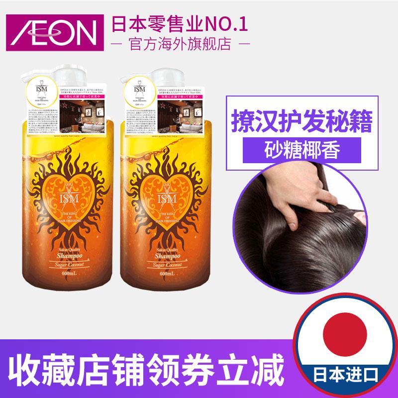 Шампуни для волос Артикул 585056819319