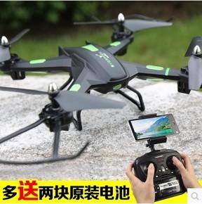 无人机续航超长航拍四轴飞行器 专业高清摄像头 耐摔遥控飞机玩