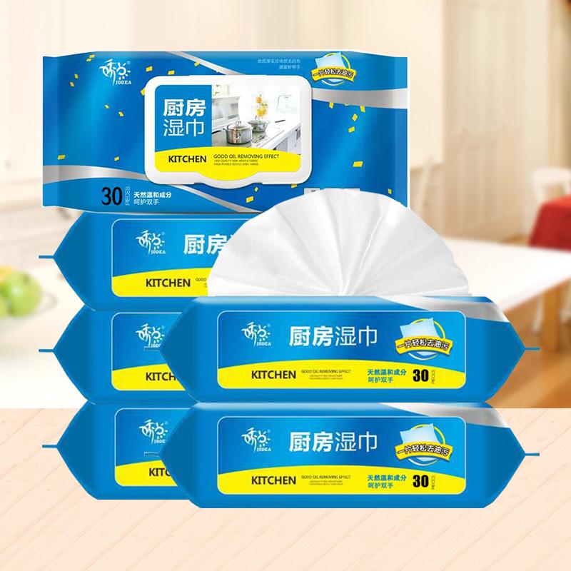 【30抽6包】娇点厨房湿纸巾加大加厚布巾厨房用纸去油污清洁包邮