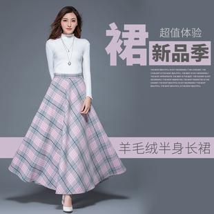 女格子半身裙秋冬粉色羊绒毛呢长裙大码时尚加厚高腰A字大摆裙