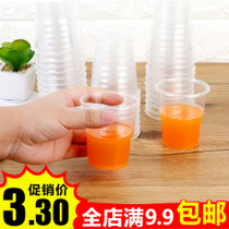 30 Disposable cup plastic cup transparent cup thickened air cup plastic cup banquet Cup glass