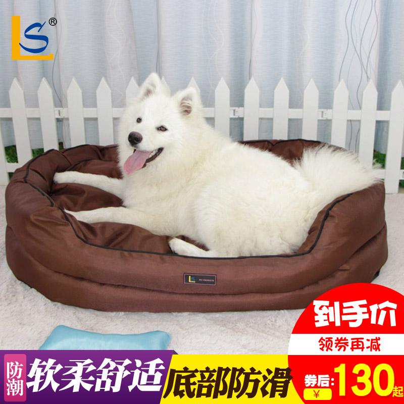 S宠物猫窝可拆洗狗窝泰迪金毛萨摩耶大型中型小型犬保暖狗窝冬