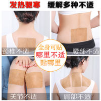 Original point fever ginger paste ginger paste genuine knee ginger moxibustion apron warm baby hot warm paste warm palace cold paste ginger post