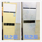 Air conditioning self-adhesive renovation stickers creative cabinet machine washing machine decorative stickers old hanging wallpaper stickers waterproof cabinet
