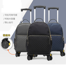 Travel mini-bags, suitcases, pull rods, shoulder backpacks, men and women can boarding for short business trips