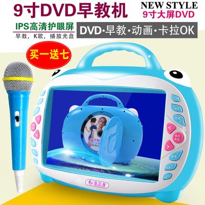 儿童视频播放器