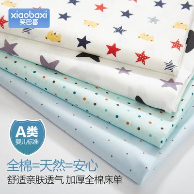 婴儿床床单纯棉儿童夏婴幼儿床笠小床四季通用床品新生儿宝宝床罩