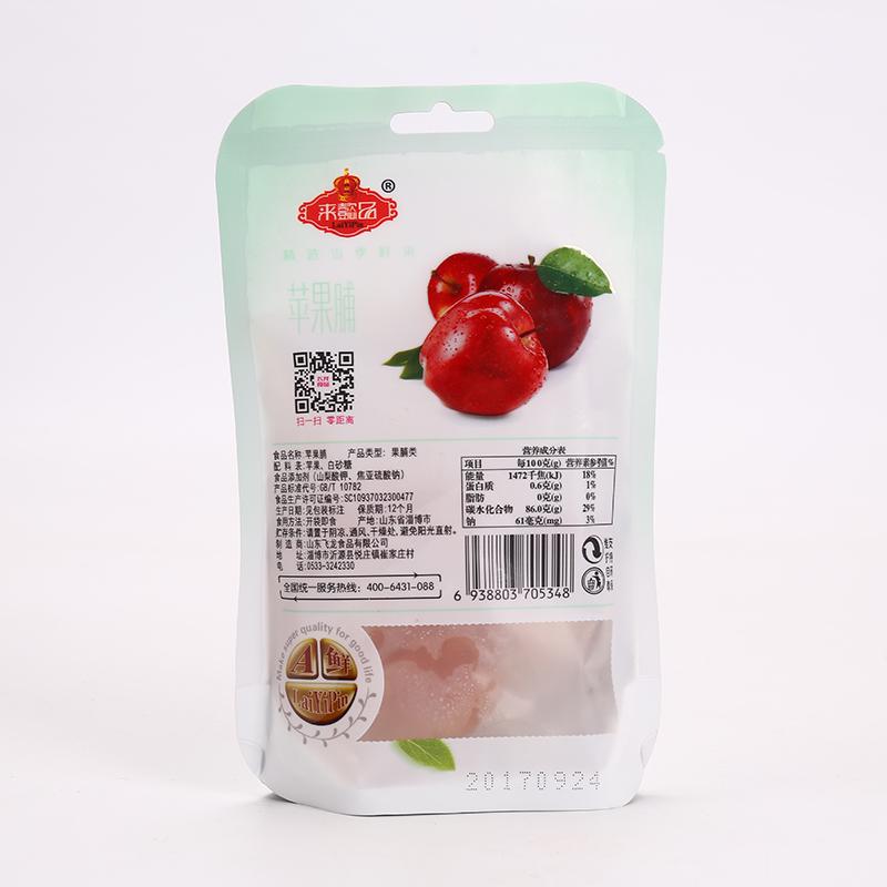 来懿品苹果脯苹果干苹果片零食果脯蜜饯零食水果干山东特产88g*3