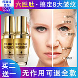 Six peptide hyaluronic acid facial essence liquid genuine moisturizing shrink pores thick repair lifting pattern