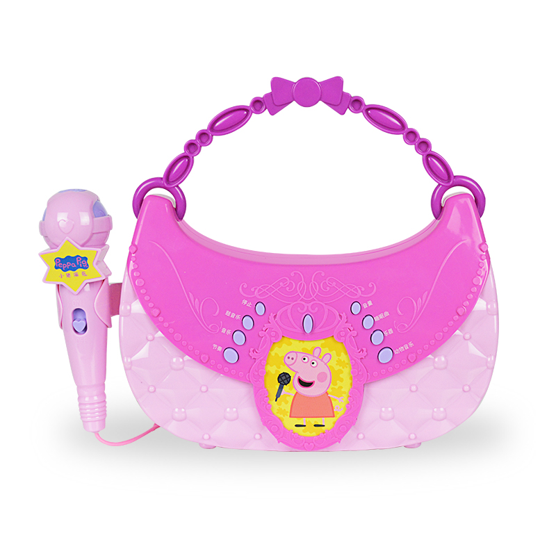 小猪佩奇手提公主包随身麦克风音响宝宝益智乐器音乐玩具