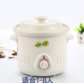 包邮全自动正品电炖砂锅煎药预约白陶瓷煮粥煲汤bb煲慢炖大小迷你