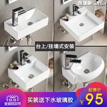 卫生间洗漱台大理石洗手盆小户型浴室柜组合洗手面池挂墙式洗脸盆
